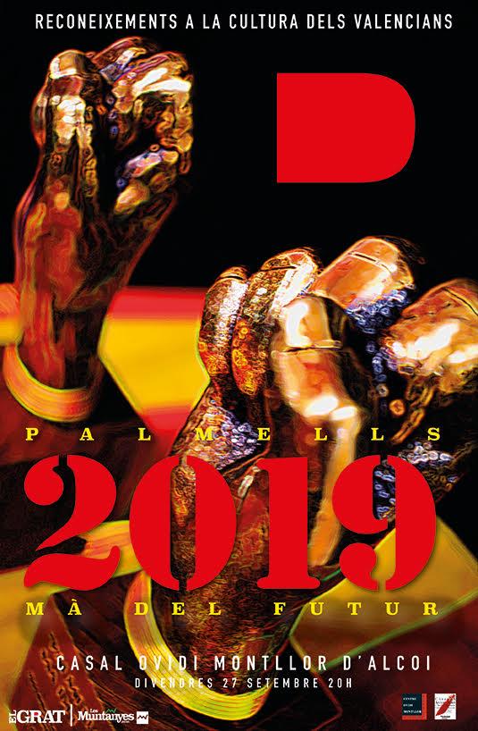 """Entrega dels premis """" PALMELLS 2019 MÀ DEL FUTUR"""""""