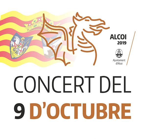 Gala Premis 9 d'Octubre i Concert Unió Musical d'Alcoi
